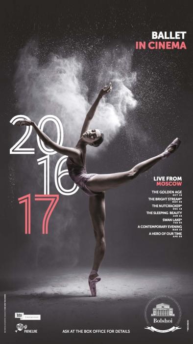 Bolshoi Ballet 2017 Season